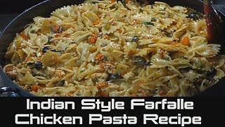 How To Cook Farfalle Chicken Pasta | Indian Style Chicken Pasta Recipe