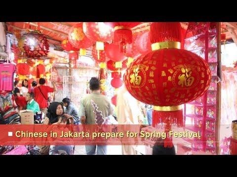 Live: Chinese in Jakarta prepare for Spring Festival 新春将至,雅加达唐人街年味儿十足