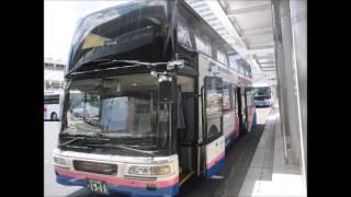 西日本JRバス 山陽道昼特急広島1号車内放送 *2017年6月