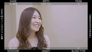 2020年10月に12周年を迎えたSKE48が、早くも次作28枚目のシングルに向けて始動します! SKE48は、「応援してくださるファンの皆さまとともに、新たなSKE48を ...