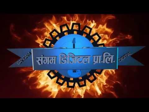 भोजपुर बजारमा New Purbeli Lok Song Bhojpur Bajarma HD 2018/2074/12/12