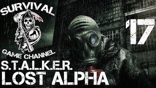 ИЗЛОМ — S.T.A.L.K.E.R.: Lost Alpha прохождение [1080p] Часть 17(, 2014-05-08T05:56:48.000Z)