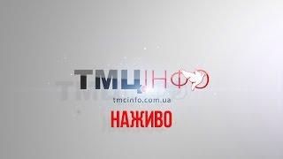 видео Профспілкова організація спiвробiтникiв