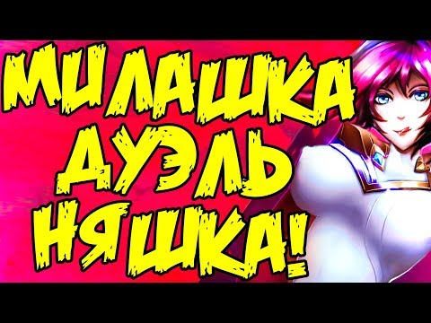 видео: САМЫЙ СИЛЬНЫЙ ТОПЕР В ПОЗДНЕЙ СТАДИИ ИГРЫ!!! ГАЙД НА ФИОРУ - fiora guide! lol | league of legends
