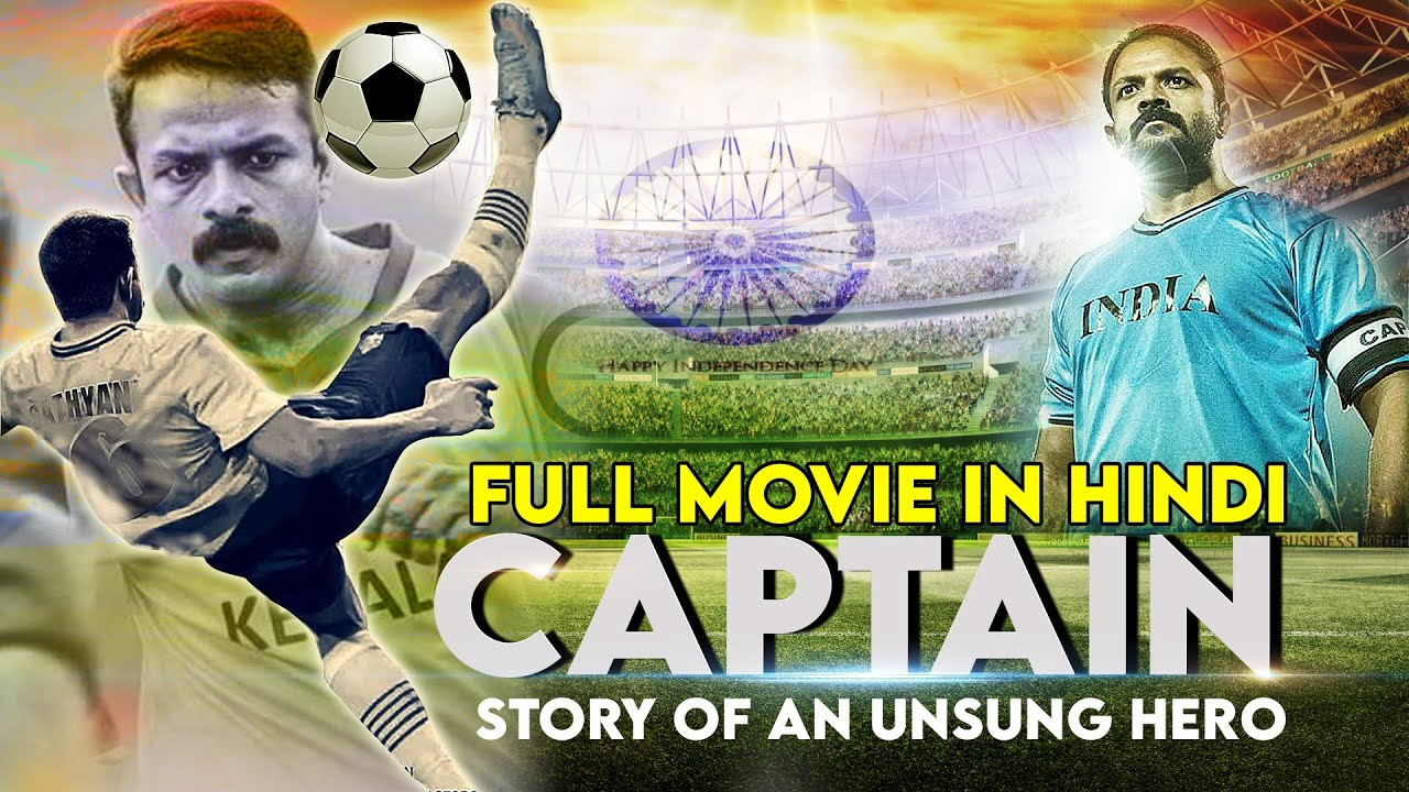 Download Captain (2021) New Released Full Hindi Dubbed Movie | Jayasurya, Anu | New South Movie 2021