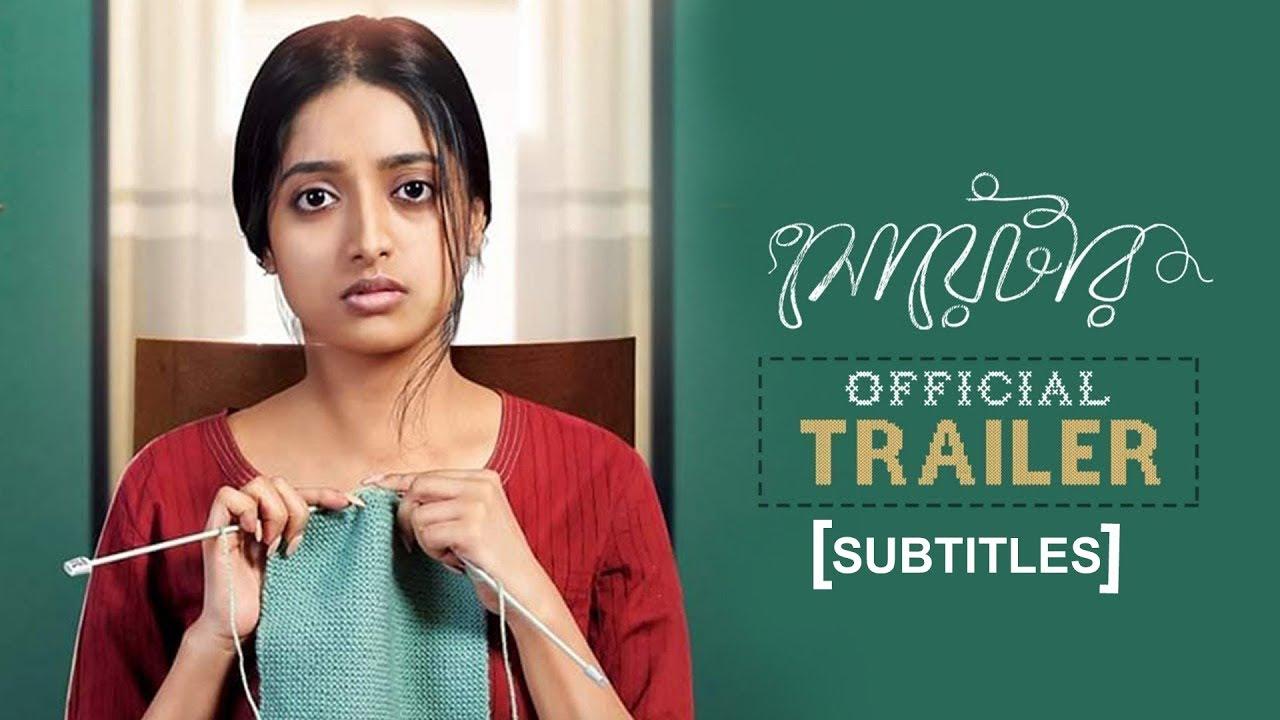Download Sweater | Official Trailer (with Subtitles) | Ishaa, Sreelekha, June, Kharaj | Bengali Movie 2019