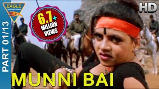 Video Munni Bai Movie Part 01/13 || Dharmendra, Sapna || Eagle Hindi Movie download MP3, 3GP, MP4, WEBM, AVI, FLV September 2017