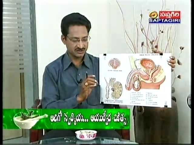 Low sperm count  Oligospermia Ayurveda Treatment Dr.T.Venugopal Rao.