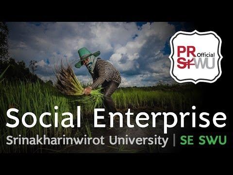 SE SWU : การพัฒนาธุรกิจเพื่อสังคมต้นแบบ (วิทยาลัยโพธิวิชชาลัย)