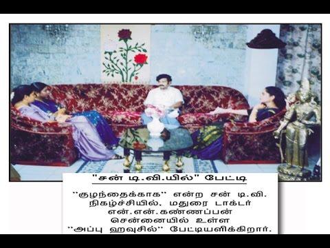 Sexologist Madurai - நம்ப முடியாத பிரச்சனைகள் -  Unbelievable Facts