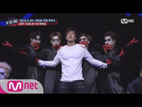 [Hit The Stage][Stage Focused] ShownuXD.Q, Synchronized Choreography 'Nightmare' 20160803 EP.02