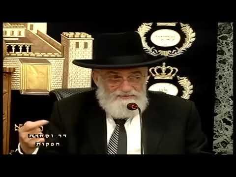 """הרב המקדים הרה""""ג הרב יעקב רוז'ה שליט""""א - מוצ""""ש כי תצא תשע""""ח"""
