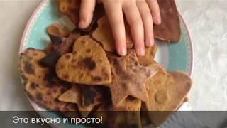 Дочка играет в Ольгу Матвей, готовит печенье. Рецепт
