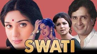 Swati (1986) Full Hindi Movie   Shashi Kapoor, Meenakshi Sheshadri, Sharmila Tagore, Madhuri Dixit