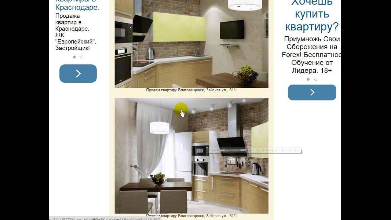 ca1afa3656b83 Мошенничество при продаже квартиры: схемы продавца с залогом