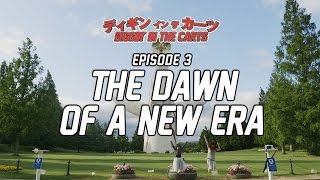 The Dawn of a New Era | Diggin' in the Carts | Red Bull Music