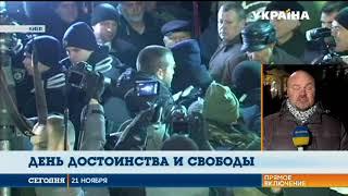 На Майдане почитают память Героев Небесной сотни