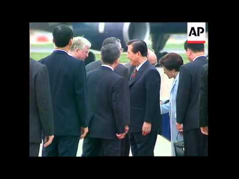 UK: LONDON: SOUTH KOREAN PRESIDENT KIM DAE-JUNG ARRIVES FOR VISIT