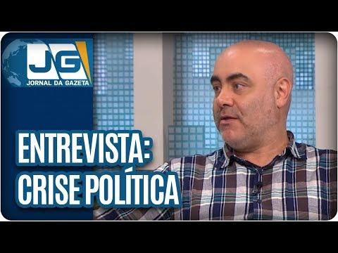 Maria Lydia entrevista o cientista político Cláudio Couto, sobre a crise política e as eleições