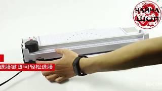 Ламинатор с Алиэкспресс AliExpress Laminator 2019 Крутые гаджеты из Китая Офисная техника 5