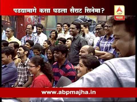 Majha Katta : Sairat Team Cricket Commentary