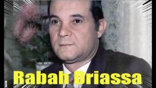 Video Rabah Driassa  Adjbouni dhelbnet 1972 download MP3, 3GP, MP4, WEBM, AVI, FLV Agustus 2018