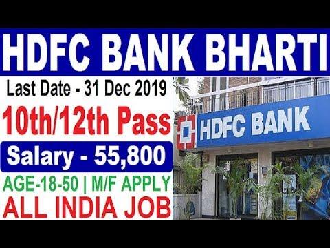BANK VACANCY 2019    HDFC BANK RECRUITMENT 2019-20    GOVT JOBS 2019    ALL INDIA VACANCY