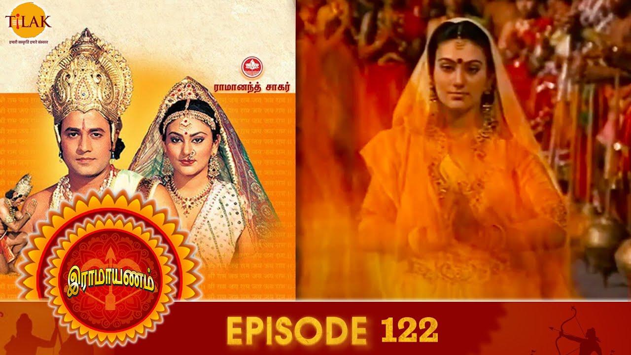 Download Ramayan - Episode 122 | Ramanand Sagar | Tilak - Tamil