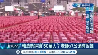 膨風被打臉!韓國瑜台中造勢喊湧入