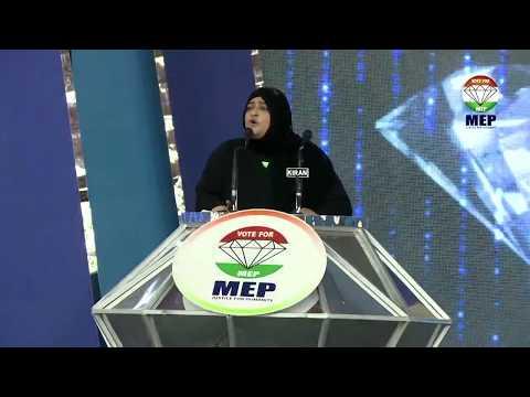 dr. Nowhera -Speech at Palace Ground