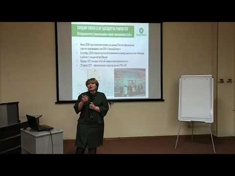 Просмотри это видео! Бизнес план GreenLeaf, нашей команды #GreenLeaf инвест