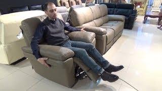"""Видео обзор: Диван и Кресло с электрическими реклайнерами """"Марриот"""", натуральная кожа"""