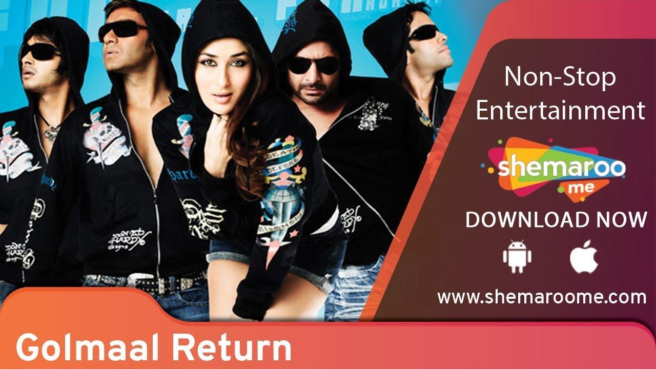 Download GOLMAAL RETURN | Ajay Devgn | Kareena Kapoor | Tushar Kapoor | Hindi Comedy Movie