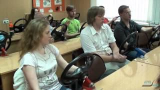 Автошкола ОСТО МАИ: Руление и тренажеры