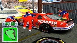 Daytona USA 2 (Arcade) - Beginner Track (1st Place)