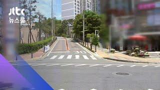 '눈수술' 50대가 몰던 차에…딸과 길 건너던 엄마 참변 / JTBC 뉴스룸