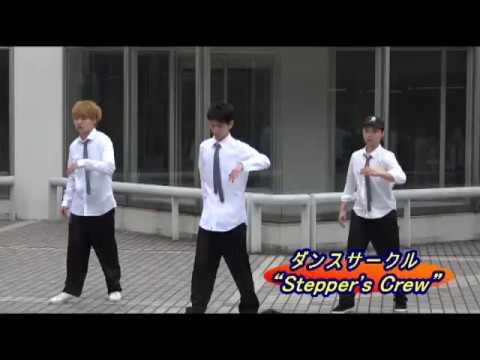 川崎医療福祉大学 ダンスサークル「Stepper's Crew」