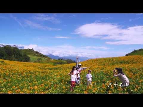 中華民國國歌-綜合篇-演奏版Republic of China National Anthem--Variety Piece