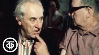 Композитор Шостакович. Фильм 1 (1980)