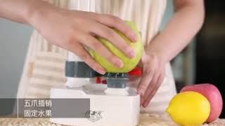 자동 회전 감자 채소 과일 껍질 깍는 기계 깍기 채칼