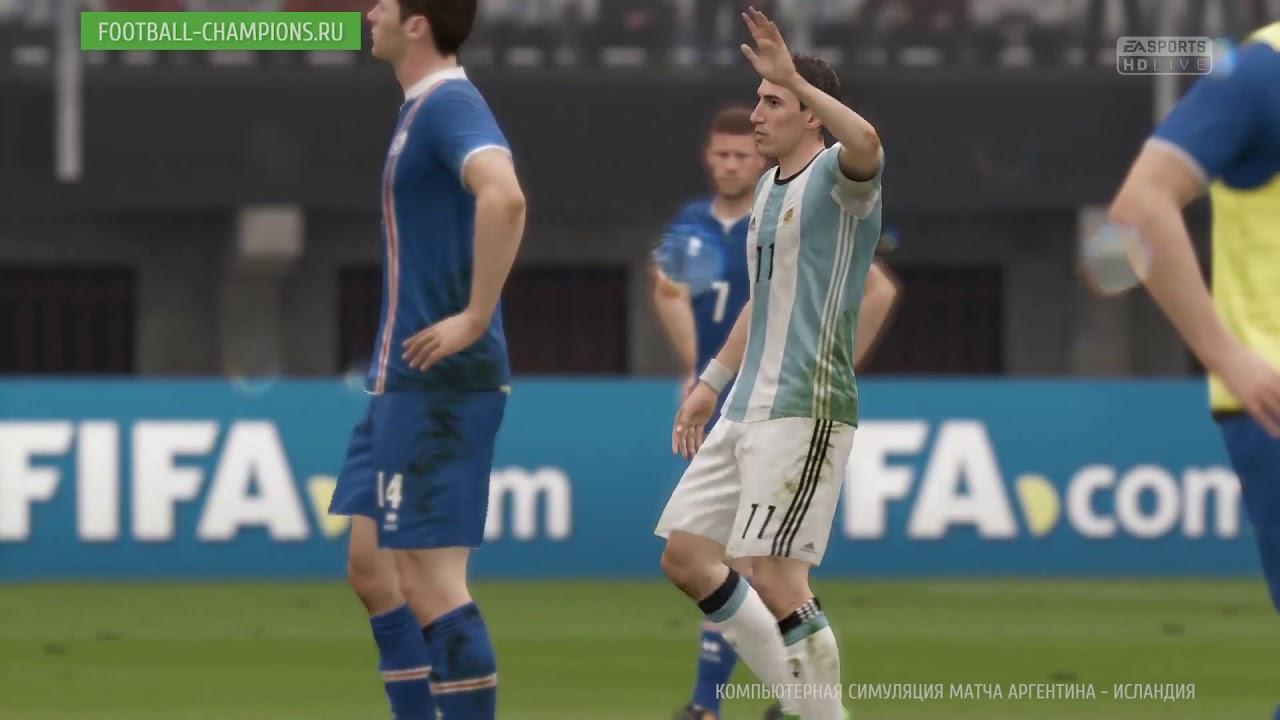 Прогноз на матч Аргентина - Исландия: аргентинцы поразят ворота соперника больше 1,5 раз