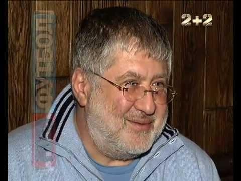 Игорь Коломойский в