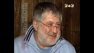 Игорь Коломойский в «Профутболе»