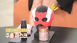 eng the show wrinkle remover k beauty items 더쇼 ep 09 2부 주름 타파 뷰티템 best 3
