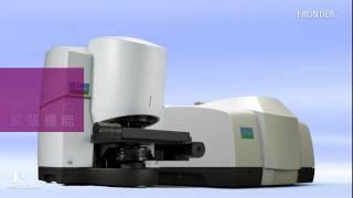 パーキンエルマー フーリエ変換赤外分光分析装置 Frontie .wmv