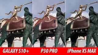 Фотобитва смартфонов: Huawei P30 Pro, Samsung Galaxy S10+, iPhone XS Max