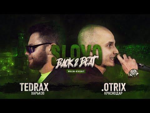 SLOVO BACK 2 BEAT: .OTRIX Vs TEDRAX (MAIN-EVENT) | МОСКВА