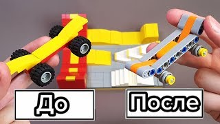 как сделать скейт борды из Лего