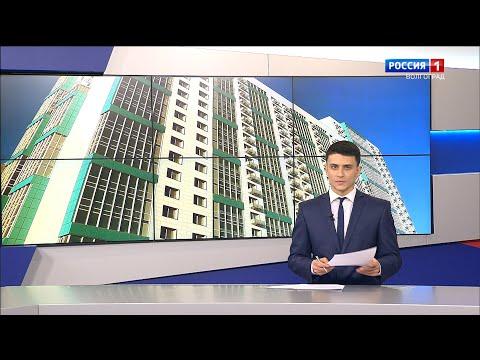 Вести-Волгоград. Выпуск 24.01.20 (14:25)
