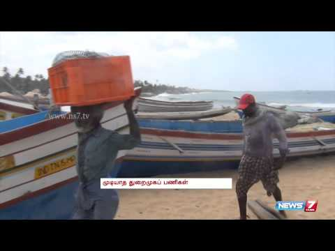 Demand to speed up Thengapattanam fishing harbour work grows | Tamil Nadu | News7 Tamil |